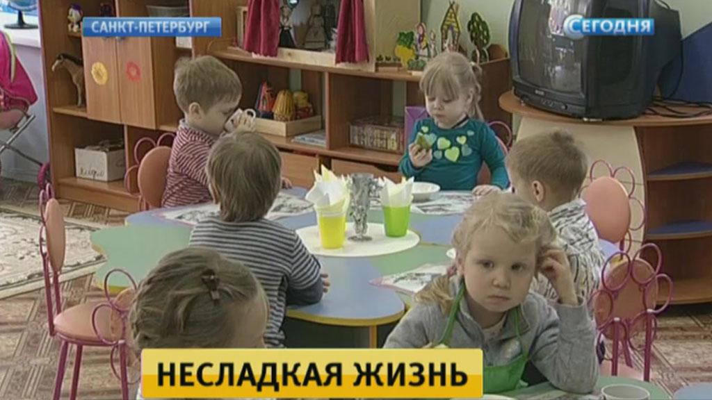 Детский сад при диабете