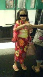 Kimono de coton