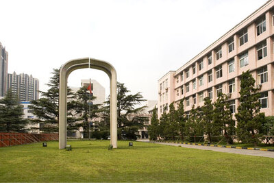 SUIBE University Profile