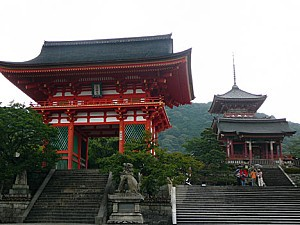 temple-yasaka-kyoto-japon
