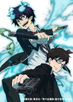 Ao no Exorcist 01 vostfr