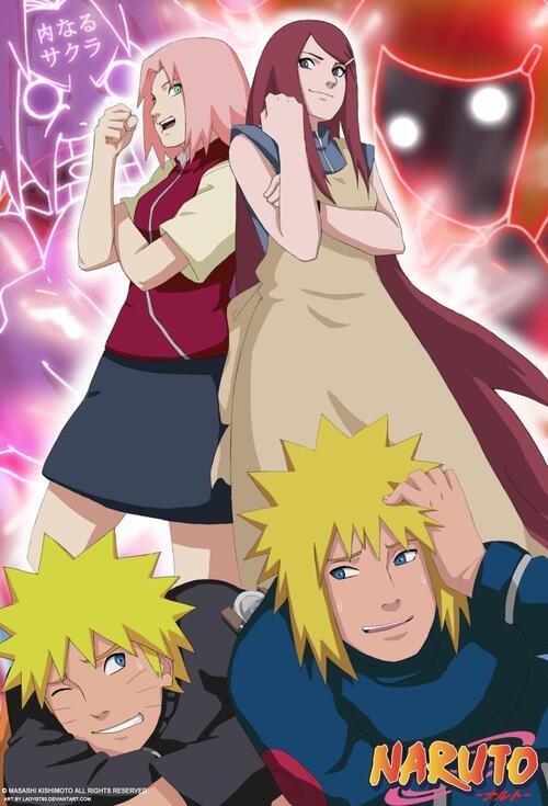 Sakura, Kushina, Naruto et Minato