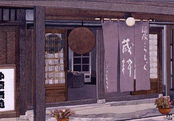 Le Kinusaiga : Patchwork Japonais