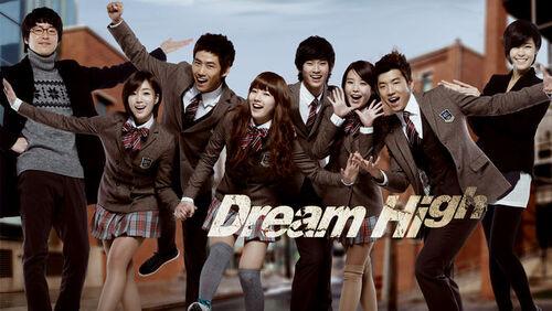 Dream Hight!