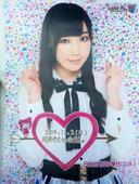 Morning Musume '14 Concert Tour Aki GIVE ME MORE LOVE ~Michishige Sayumi Sotsugyou Kinen Special~ yamaguchi