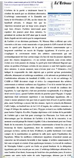 2010à Ouaguadougou (Burkina Faso) Zamalek SC (Égypte)-GSP (ex MCA) 28-27