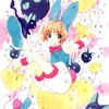Cardcaptor.Sakura.full.880251