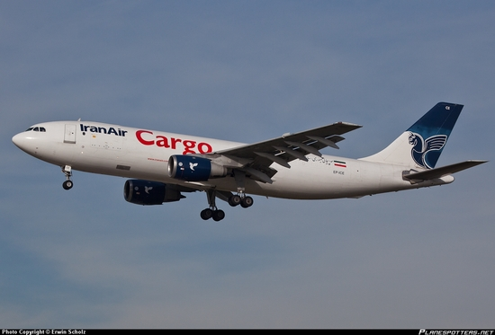 EP-ICE-Iran-Air-Airbus-A300B4_PlanespottersNet_153179