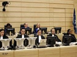 Journée mondiale de la justice internationale