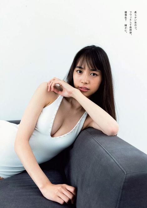 Magazine : ( [Weekly Playboy] - 2019 / n°44 )
