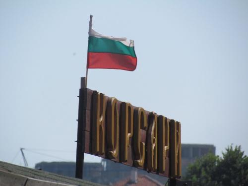 Bulgarie : 1ère étape