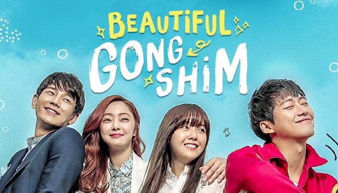 Première Impression : Beautiful Gong Shim