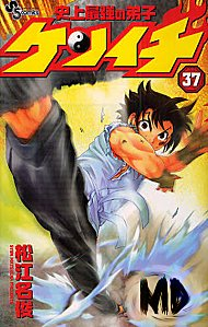 Kenichi37