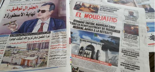 """La """"démission"""" du général Toufik à la Une de la presse algérienne."""
