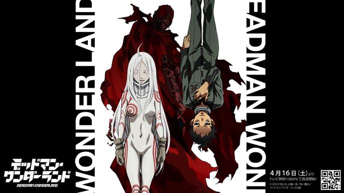 Dead Man Wonderland