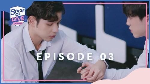 Épisode 3