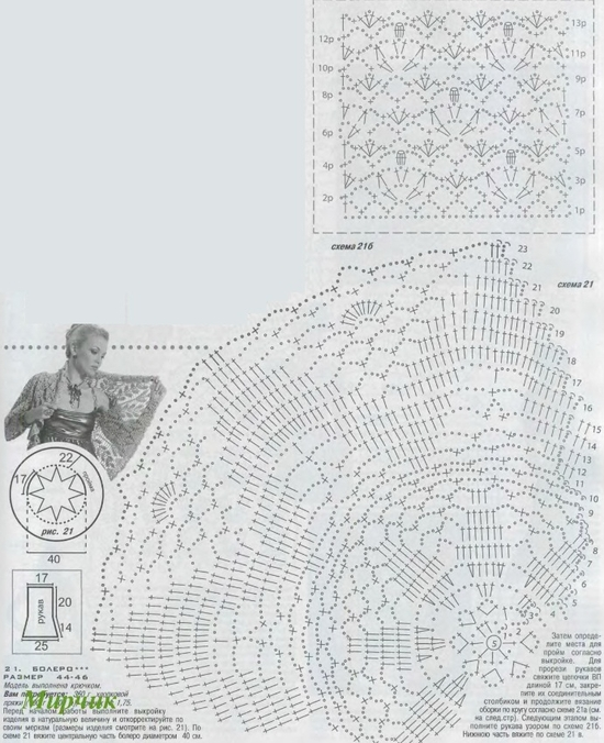 jaket-krug2