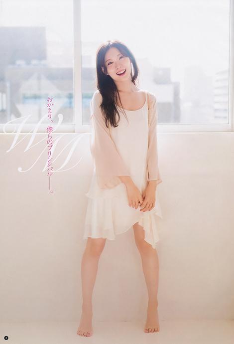 Magazine : ( [Young Champion] - 2020 / N°3 - Miyuki Watanabe & Saku Staring )