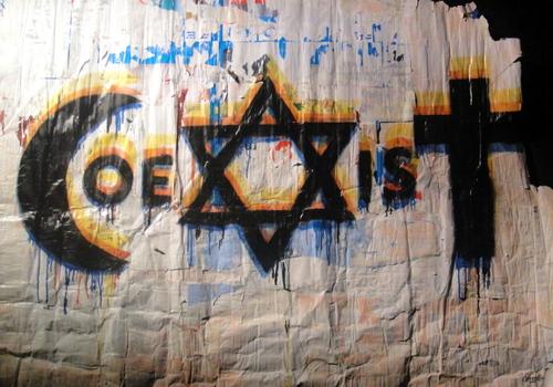 Exposition Coexist à l' I.M.A.