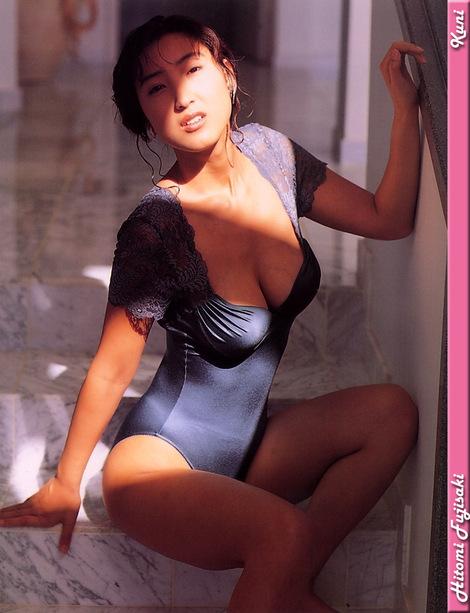 Model Collection : ( [KUNI Scan] -  vol.1  Hitomi Fujisaki/藤崎仁美 )