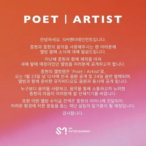 "la sortie du dernier album de Jong Hyun (SHINee) ""Poet | Artist"""