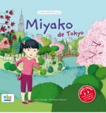 Miyako princesse camcam yamada Miho