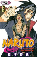 SHIPPUDEN NARUTO 55 TOME SCAN TÉLÉCHARGER
