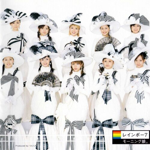 Rainbow 7 レインボー7 Morning Musume
