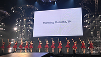 TV Asahi's 60th Anniversary DREAM FESTIVAL 2019