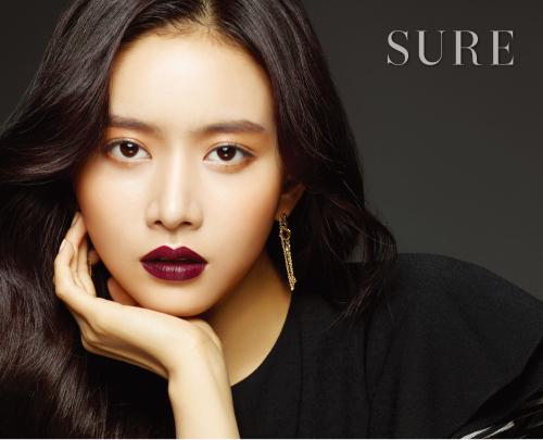 Han Bo Reum pour Sure