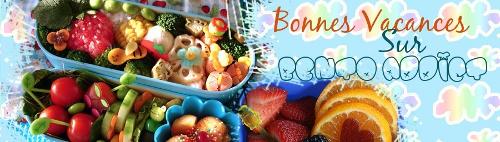 OH ! Un nouveau blog pour Bento Addict !!!