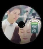 Yong Pal / 용팔이