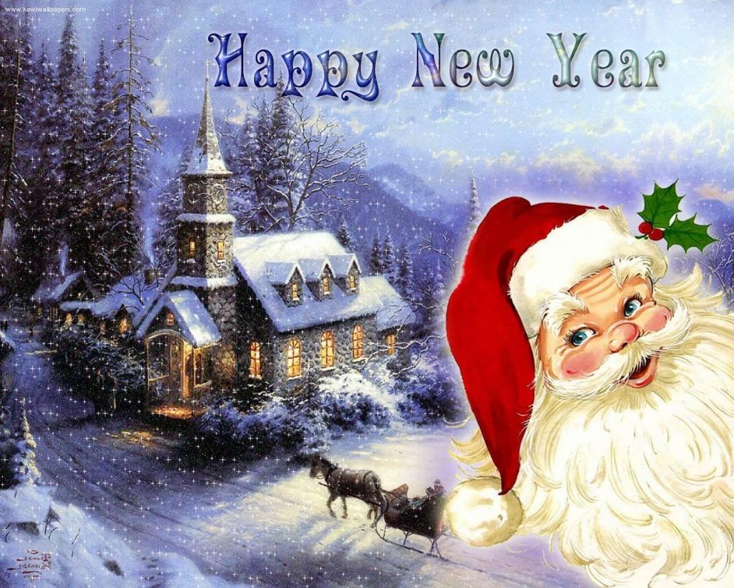 Joyeux Noël & Bonne Année