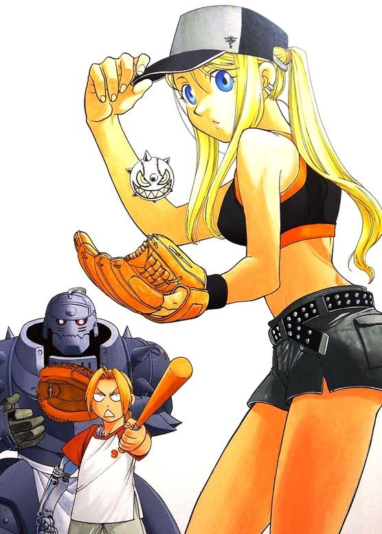 "Fullmetal Alchemist Artworks ""Manga BD Beaux Livres"""