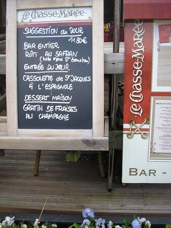 Restaurant_le_Chasse_Mar_e_a_St_Goustan_008