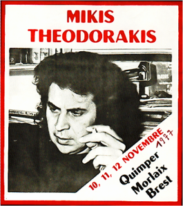 Theodorakis 1977