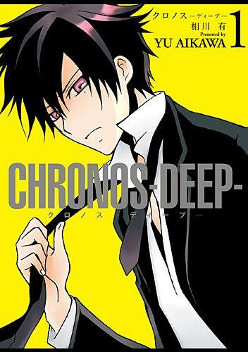 Chronos deep <3