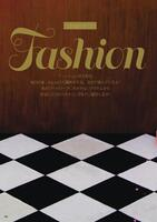 Ai am I. Takahashi Ai Morning Musume Fashion Style Book