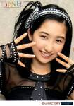 Masaki Sato 佐藤優樹 Morning Musume Concert Tour 2013 Aki ~CHANCE!~ モーニング娘。コンサートツアー2013秋 ~ CHANCE!~