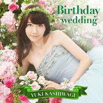 File:WeddingBR.jpg
