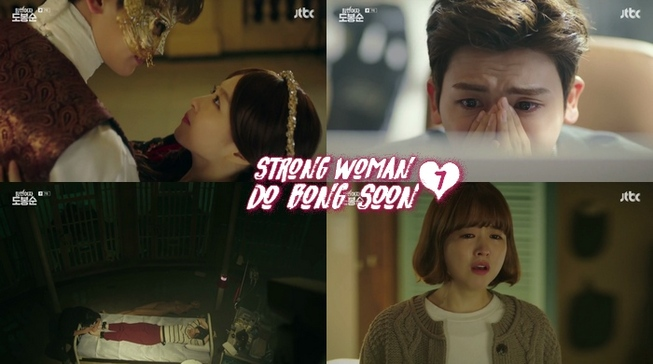 Strong Woman Do Bong Soon - épisode 7 -