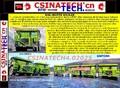 CSINATECH'cn (CHINA-CSINATECH4.02025)