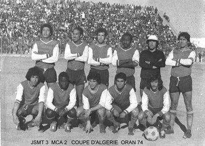 MCA 1973/1974