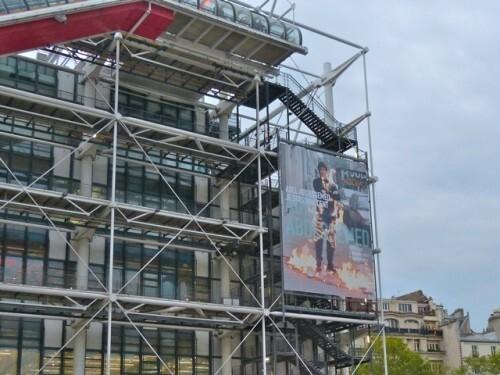 affiche-Abdessemed-Beaubourg-50180.jpg
