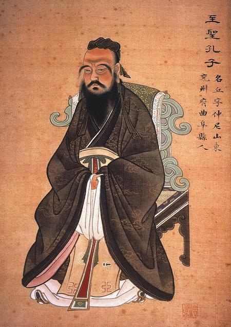 La Chine et son histoire, une conférence de Jean Ponsignon