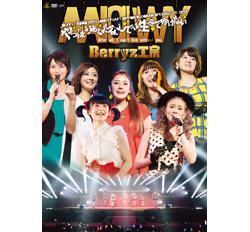 DVD / Bluray : ~Yappari Anata Nashi de wa Ikite Yukenai~