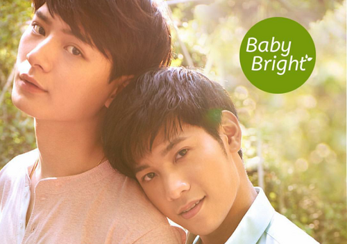 Court-métrage : Baby Bright