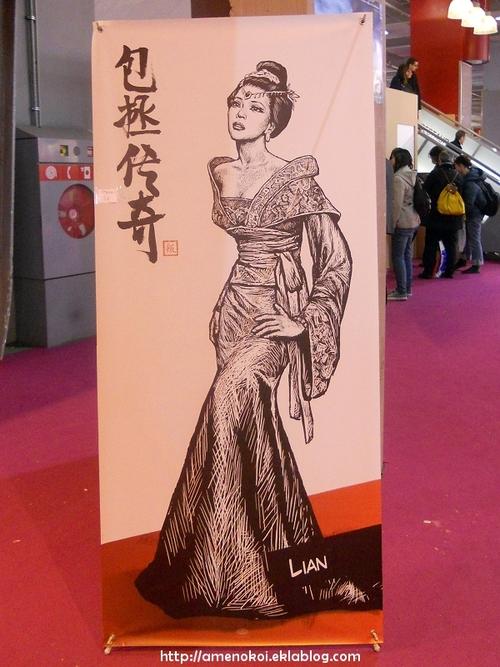 Salon du Livre 2012 Lian juge bao