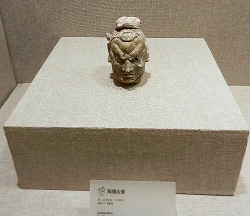 Le palais nan yue (25)