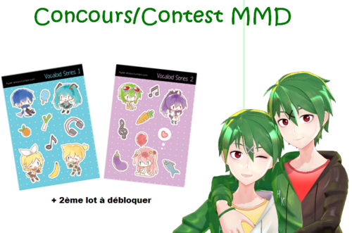 Concours MMD